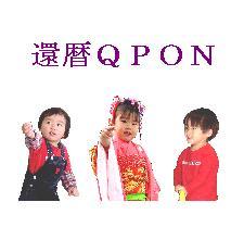 http://qpon-toyota.com/qpon/mago2003.jpg